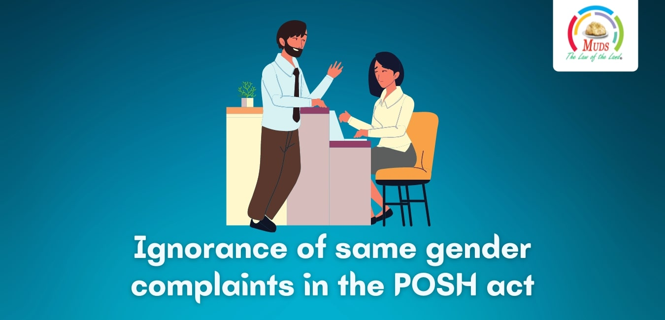 Ignorance of same gender complaints in the POSH act